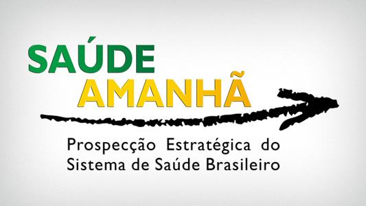 """Logomarca do Portal Saúde Amanhã, com o texto """"Saúde Amanhã - Prospecção estratégica do Sistema de Saúde Brasileiro"""""""